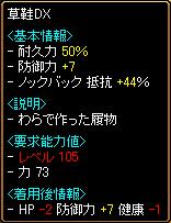 RedStone-06.01.13[03].jpg